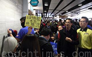 香港上水居民不满水货客影响生活