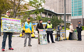 法輪功學員9日在台北101廣場上,表示要持續帶給大陸民眾他們不知道的真相。(陳柏州/大紀元)
