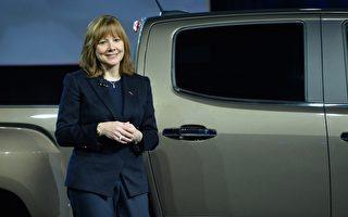 美国通用汽车公司(GM)3月9日表示,将回购50亿美元的公司股票,以缓解股东对其现金流使用上的质疑。消息传出后,通用股价上涨了3%,达到1年多来的峰值。图:通用汽车CEO芭拉(Mary Barra)(Getty Image)