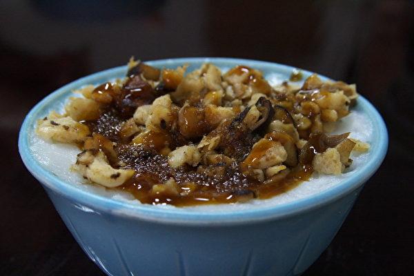 碗粿。(維基百科公共領域)