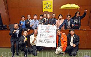 香港27名泛民議員聯署否決人大8.31方案