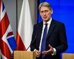 英國外交大臣韓蒙德(Philip Hammond)3月10日表示,俄羅斯在烏克蘭的舉措正在破壞東歐國家的安全。圖為6日,韓蒙德出席波蘭外長在華沙召開聯合會議後的記者招待會。(WOJTEK RADWANSKI/AFP)