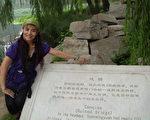 范净娟女士被强制医疗前在北京圆明园游览(家人提供)