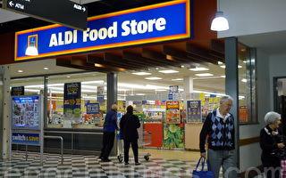 超市Aldi 獲消費者「最愛超市」美譽