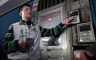 針對愛同會的囂張行徑,台北市議員童仲彥表示將要求警方嚴格執法。圖為童仲彥日前到愛同會總部稽查。(中央社)