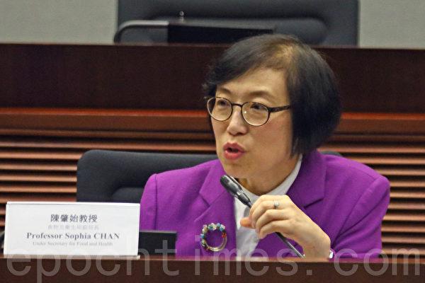 食物及卫生局副局长陈肇始否认当局处理食品安全问题的做法被动。(潘在殊/大纪元)