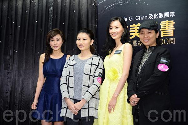 陳法拉、劉心悠11日在美麗華商場出席《炫美天書》新書發佈會。(宋祥龍/大紀元)