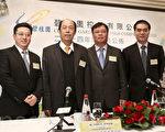 碧桂园主席杨国强专程来港出席2014年度业绩会。(余钢/大纪元)