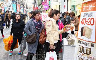 中国游客狂涌韩国 朝鲜族导购身价高