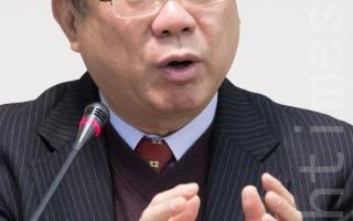 农委会主委陈保基12日表示,绝不会开放含莱克多巴胺的美猪进口。(陈柏州 /大纪元)