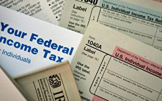 10億美元退稅無人領 美國稅局發文催促