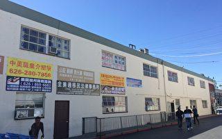 洛杉磯又有華人商家疑遭警方突襲檢查