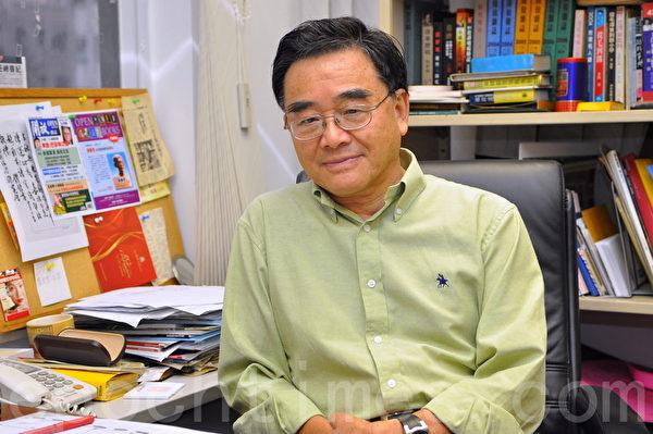 香港著名政治雜誌《開放》雜誌主編金鐘。(大紀元資料圖片)