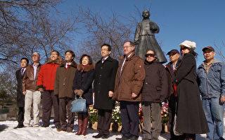 多伦多侨界纪念孙中山先生逝世90周年
