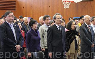 波城纪念孙中山逝世90周年