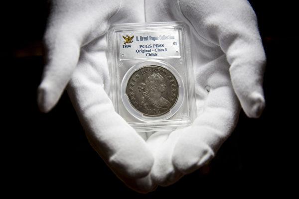 一枚1804年版银质1美元硬币,估价在800-1000万美元之间。(Rob Stothard/Getty Images)
