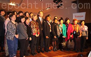 图为驻台北经济文化办事处处长章文梁(中间)与妇女团代表合影。(任倩雪/大纪元)