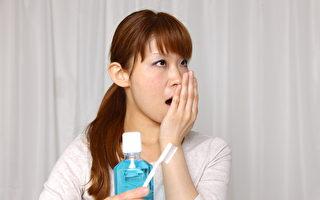 这10个最常见原因 会让你口臭