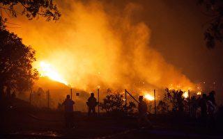 组图:大火胁世界遗产 智利宣布紧急状态