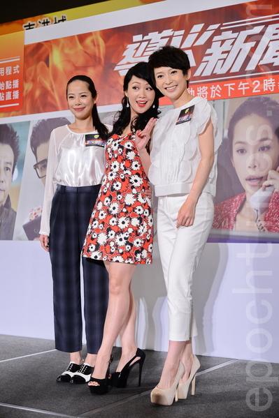 港视话题剧《导火新闻线》三位女主角杨淇(由左到右)、梁小冰、周家怡。(宋祥龙/大纪元)