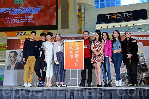 港视《导火新闻线》,故事围绕《囧报》的一众高层记者,好似香港传媒生态圈的现实版。图为演员在商场造势宣传。(宋祥龙/大纪元)