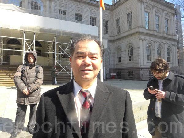 聯成公所副主席鄧學源:「從華人先僑修建鐵路開始,華人對美國貢獻很大,人口比例在紐約市也越來越大,猶太人在紐約有自己的大日子,華人也應該有自己的大日子。」(蔡溶/大紀元)