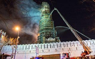 俄国世界文化遗产新圣女修道院发生火灾