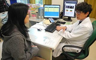 早期診斷與預防  骨質健康有活力