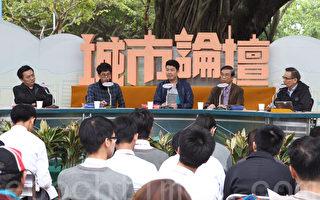 时事评论员游清源(左一)指,水货客激增与大陆人对中国制产品失信心有关,短期内很难有效解决。(潘在殊/大纪元)