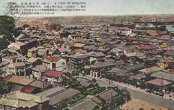 基隆港全景。(圖片提供:tony)