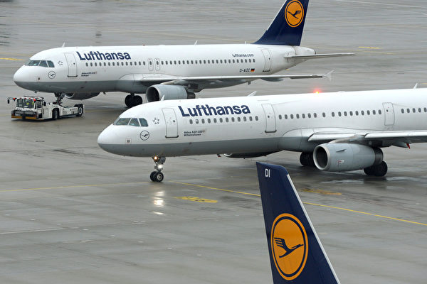 德經濟部長:不讓漢莎航空落入中資投機者手裡