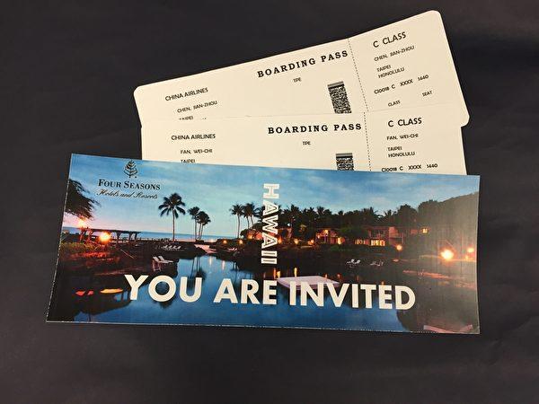范玮琪收到公司送的登机证。(福茂提供)