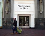 Abercrombie & Fitch(A&F服饰)年内将关闭60家分店。(Justin Sullivan/Getty Images)