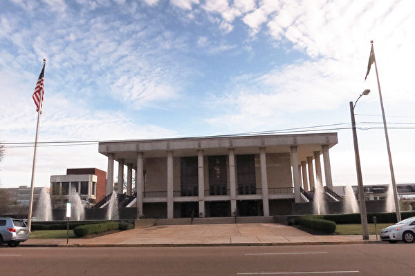 美国密西西比州杰克森市塔利亚马拉馆(Thalia Mara Hall)。(林南/大纪元)