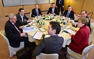 2015年3月19日在比利時召開的歐盟理事會領導人峰會決議對俄羅斯的經濟制裁直到烏克蘭和平為止,自左順時鐘依序為:歐盟委員會主席Jean-Claude Juncker,希臘總理Alexis Tsipras,歐盟理事會主席Donald Tusk,歐盟理事會秘書長Uwe Corsepius,歐洲央行行長Mario Draghi,法國總統Francois Hollande,德國總理Angela Merkel,歐元集團主席暨和荷蘭財政部長Jeroen Dijsselbloem。(EMMANUEL DUNAND/AFP/Getty Images)