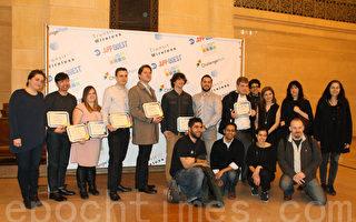 大都会运输署本周四宣布了Quest 3.0应用软件国际竞赛的8个最终赢家。(王依澜/大纪元)