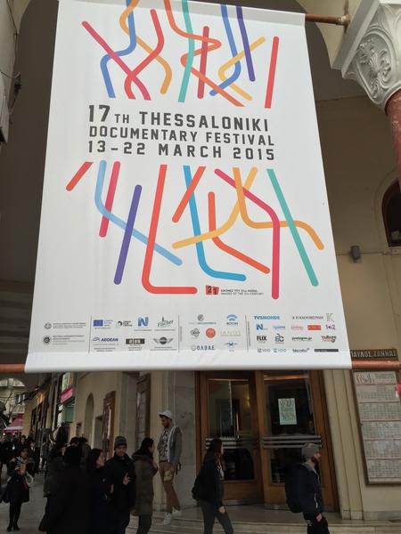 希臘第17屆THESSALONIKI記錄片電影節(3月13~22日)主活動場前的大型電影節海報。地點:希臘THESSALONIKI市亞理斯多德廣場。(傑森/大紀元)