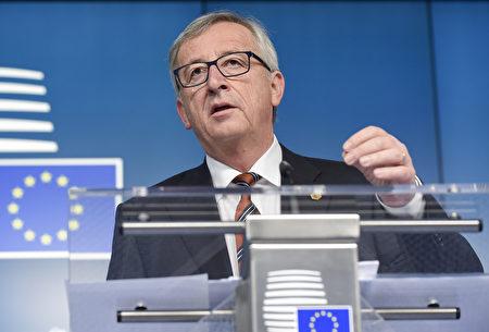 歐盟委員會主席容克說他對英國退出歐盟感到非常悲傷。(JOHN THYS/AFP)