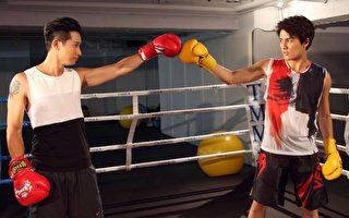 吴克群客串与Darren打拳 拍完想学拳击
