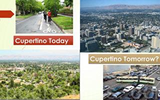 展示库柏蒂诺城市化后果的明信片。(读者提供)