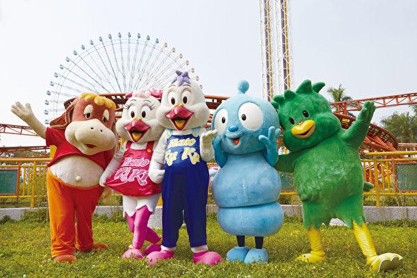 兒童節將至 台遊樂園釋優惠