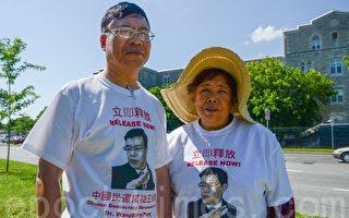 圖:2013年7月,王炳武和大姐王金環在中國駐渥太華大使館外參加一個呼籲釋放王炳章的請願活動。(Matthew Little/大紀元)