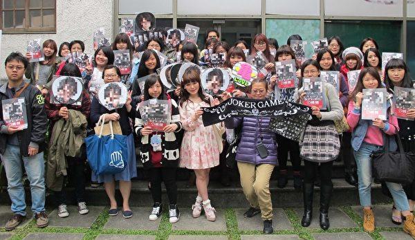 龟梨和也出道九周年纪念日,台湾粉丝包场观影庆祝。(天马行空提供)