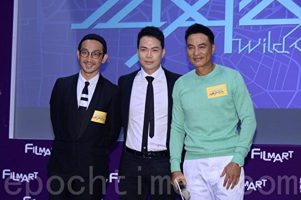 《迷城》23日在會展中心舉行新聞發佈會,香港演員任達華、謝天華、李璨琛等都出席。(宋祥龍/大紀元)