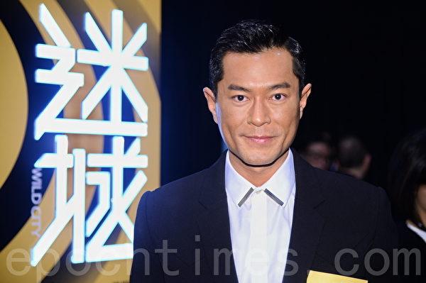 香港演員古天樂出席新片發佈會。(宋祥龍/大紀元)