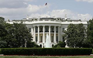 美國民調:選民眼中的2016總統候選人