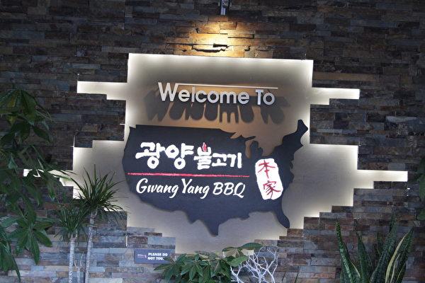 韩国烤肉好吃吗?