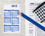 全美各州退稅金額排名 康州平均數額最多