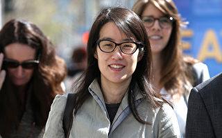 硅谷女高管鲍康如起诉前雇主性别歧视案引发关注。(Justin Sullivan/Getty Images)