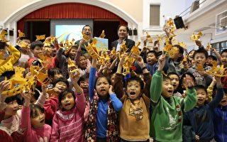 圖片新聞:三星鄉兒童節贈送愛心禮券及洛克馬紙模型